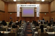第82回香川大学眼科研究会