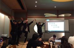 第106回香川県眼科集談会