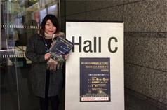 日本網膜硝子体学会総会・日本眼循環学会合同学会2015@東京国際フォーラム