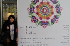 第39回日本眼科手術学会総会に参加して