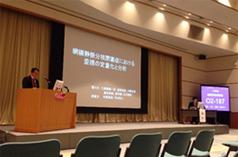 日本眼科学会総会に参加してきました。