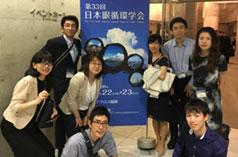 第33回日本眼循環学会に参加してきました。