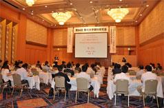 第84回香川大学眼科研究会
