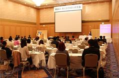 第86回香川大学眼科研究会