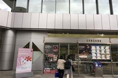 第73回日本弱視斜視学会総会・第42回日本小児眼科学会総会合同学会