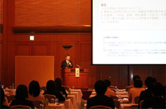 第88回香川大学眼科研究会