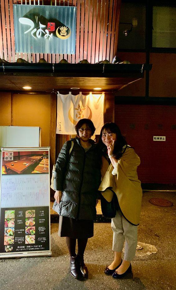 第60回日本視能矯正学会